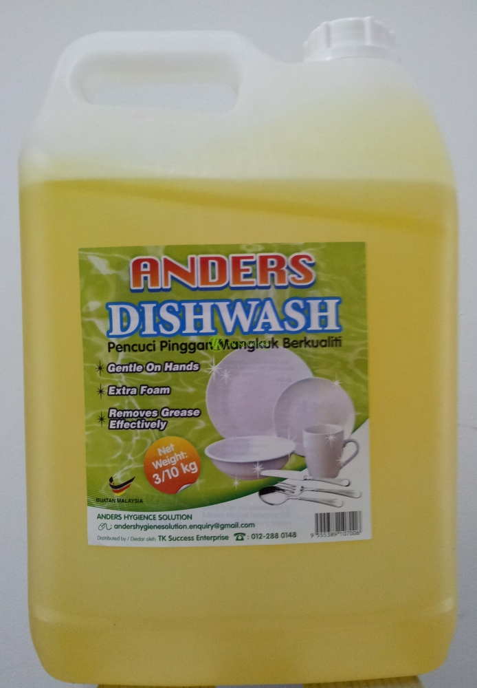 Anders Dish Wash  (Yellow)