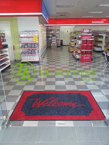Dust Control Laundry Mat (WELCOME / SELAMAT DATANG) - Wet / Dry