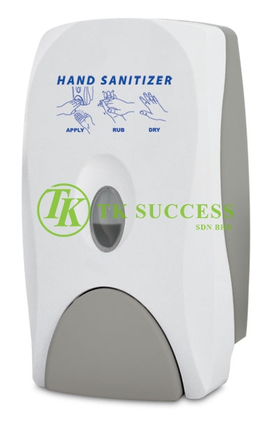 ATR Hand Sanitizer Dispenser (White)