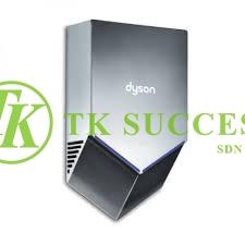 Dyson Airblade V Hand Dryer Quiet