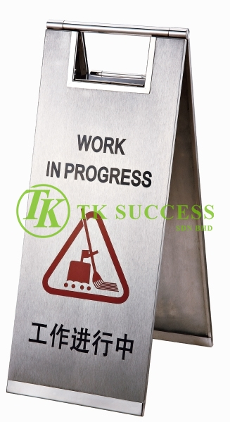Stainless Steel Caution Sign Board