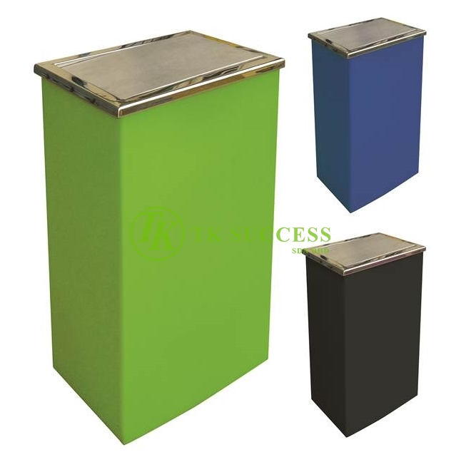 Rectangular Bin 75 (Swing Top)