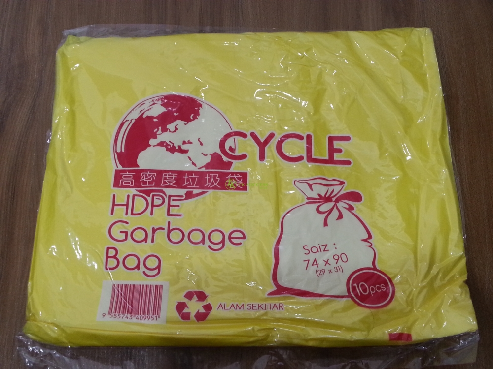 HDPE Garbage Bag (Yellow) 74 X 90 cm