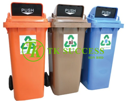 Recycle Bin 120 Flip Top
