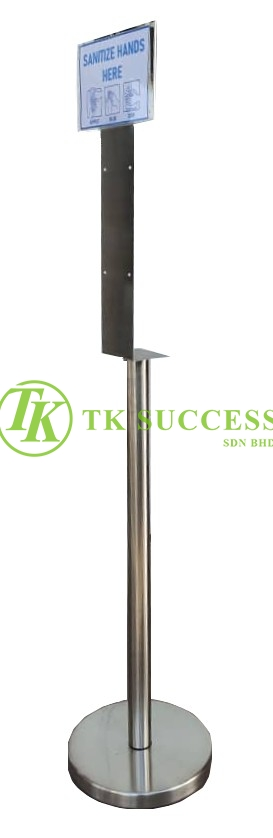 Stainless Steel Dispenser Stand with Acrylic Board
